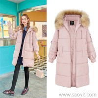 MG elephant small fresh thick bread clothing female long section cotton jacket winter new loose large fur collar coat