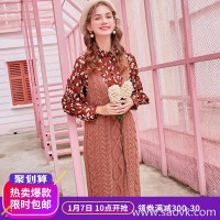 MG elephant in the long sweater dress female winter floral bottoming shirt 2018 new fashion retro dress tide