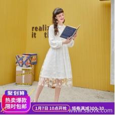 MG baby elephant bow waist dress female winter new student stitching fairy skirt long paragraph skirt