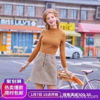MG elephant fashion high waist skirt female student chic skirt winter new Hong Kong flavor retro a word skirt tide
