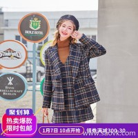MG elephant retro plaid woolen coat female long vest dress winter new popular woolen coat