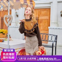 MG elephant round neck pullover sweater female student personality loose sweater winter new ruffled bottom coat