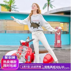 MG elephant high waist plus velvet casual pants female Slim thin feet pants winter 2018 new student chic pants