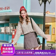 MG baby elephant fashion personality skirt female college style skirt short skirt winter new loose retro a word skirt