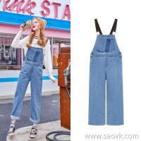 MG elephant like chic straight jeans female winter fashion bib 2018 new students loose high waist pants