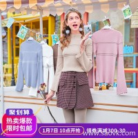 MG elephant half-high collar knit bottoming shirt female winter fashion trumpet sleeves shirt 2018 new student pullover sweater
