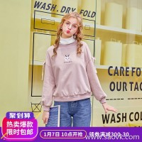 MG elephant pink sweet sweater small fresh printed women's new winter fashion loose round neck pullover top