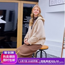 MG elephant fashion hooded woolen coat female loose 2018 new winter small man popular woolen coat tide