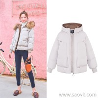 MG elephant winter thick down jacket female 2018 new Korean version of the warm fashion loose student personality jacket tide