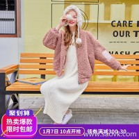 MG elephant chic lamb fur coat female fashion loose winter 2018 new small fresh thick warm shirt