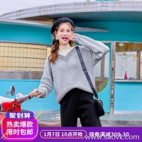 MG small elephant fake two-piece sweater female student loose shirt winter new lazy wind bottoming sweater tide