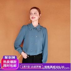 MG baby elephant fashion personality shirt female winter new heart machine bottoming shirt design sense retro casual shirt tide