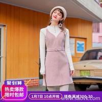 MG elephant winter waist dress female long pink sweet vest skirt 2018 new small fresh skirt