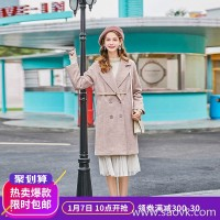 MG elephant fashion personality woolen coat female long temperament winter new students loose pink coat