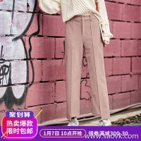 MG elephant high waist casual pants women loose thin straight pants winter 2018 new students retro personality pants