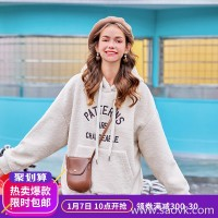 MG elephant winter lamb hair sweater fashion personality plus velvet women's new student loose hooded pullover top