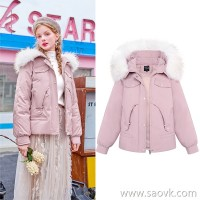 MG small elephant small thick cotton coat female winter loose large fur collar jacket 2018 new pink student cotton clothes