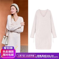MG elephant v-neck knit dress female long section fashion loose sweater dress winter new chic skirt tide