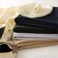 の[W565053] Laughing Hange weaving warm! Four empty full wool knit eight points loose thin wide leg pants