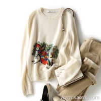 の[ZY158690VG] 笑涵阁 Green jungle embossed three-dimensional embroidery pure cashmere sweater
