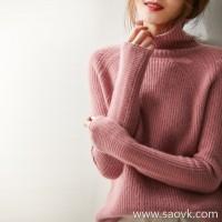 [ZY158769VG] Practical Six Stars Beautiful Six Stars White Gray Pink Full Cashmere Turtleneck Sweater