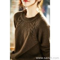 の[ZY158834VG Germany stoll3D weaving technology thick needle seamless wool yak wool twisted sweater