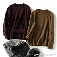 の[ZY158861VG] 笑涵阁 Gives the warmth of the family Men's wool yak velvet round neck pullover