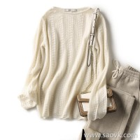 の[W564835] Laughing Hange exquisite openwork flower romantic gentle color neckline curled cashmere sweater