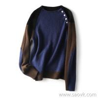 の[ZY158852VG] 笑涵阁Geometry stitching French shoulder gold buckle yak wool knitted pullover