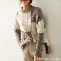 の[ZY158764VG] Healing color, soothing calm beauty! Stranded cashmere wool pullover sweater