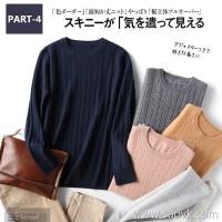 [ZY158858VG]笑涵阁 Elegant gentleman Round neck Alan full cashmere sweater (male)