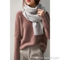 の[ZY158538VG] 笑涵阁 Seamless full-form 过士肌理 V-neck full cashmere sweater