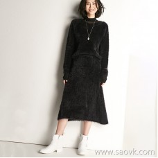 Small insects Italian yarn Faux fur loose wild autumn and winter new sweater women's long-sleeved sweater + half skirt