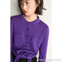 Little insects Don't be dull winter! German Yangzi yarn design versatile wool shirt knit shirt women