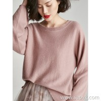 Small insects delicate cashmere personality must be loose wild thin thin sleeves long-neck long-sleeved winter sweater sweater women