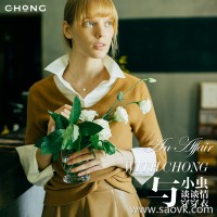 [2 pieces 499 yuan] bug seamless knitting peach heart collar v-neck pullover casual merino wool shirt female winter