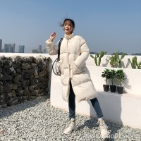Winter cotton women's long section 2018 new over the knee thickening capless loose fluffy bread down jacket