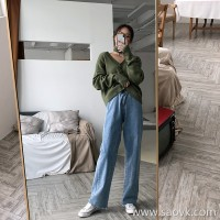 Net red jeans female autumn high waist 2018 Korean version loose light color chic straight loose wide leg mopping trousers