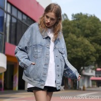 Ribbon cowboy jacket female 2019 spring and autumn new Korean version of the loose bf hole oversize spring and autumn coat tide