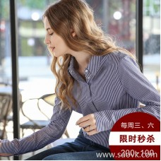[Surrounding one] striped shirt female long sleeve 2017 spring and autumn new Korean wide blue and white striped shirt