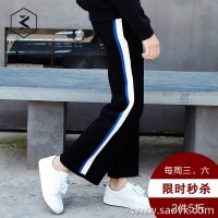 [Three measurements] sports wide leg female loose knitted side vertical stripes wide leg pants autumn casual pants