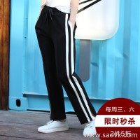 [2 pieces 50% off] school uniform pants women 2017 spring and autumn new side stripes loose sports wide leg casual straight trousers