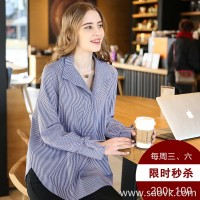 [Surrounding one] striped shirt female 2017 spring new blue and white long sleeve loose Korean blue