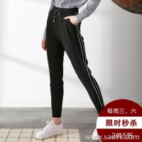 Sports pants female autumn new style closing feet side striped pants loose white side casual pants beam feet