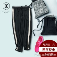 [Simulate one] side white vertical stripes sports pants women's trousers loose thin section black nine points harem pants