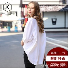 [Surrounding one] white shirt female loose 2017 spring and autumn new loose seven-point sleeve solid color winter shirt