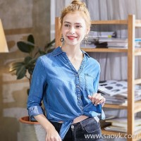 Three-in-one 2018 spring new Beiren denim shirt women's tie fashion fashion lapel shirt solid color