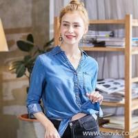 Three-in-one 2018 spring new Beiren denim shirt women's tie fashion fashion lapel shirt solid color