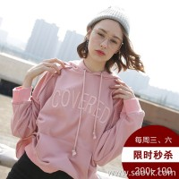[Surrounding one] pink sweater women plus velvet thickening 2017 autumn and winter Korean version of loose embroidery hooded long sleeves