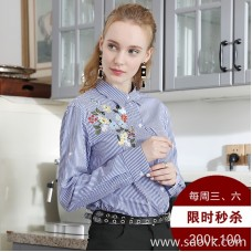 [Three measurements] embroidery striped shirt women 2017 spring and autumn new long-sleeved loose blue winter shirt